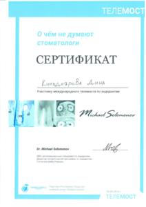 Документы на имя Кильдиярова Дина Флюзовна
