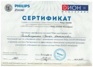 Документы на имя Салаватуллин Руслан Джалилевич