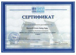 Документы на имя Мамедли Эмин Халигович