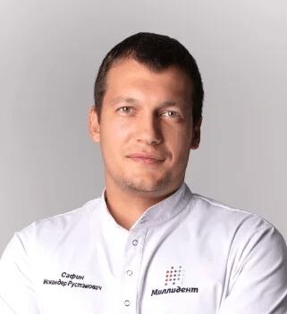 Сафин Искандер Рустэмович