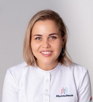 Латыпова Аина Раилевна