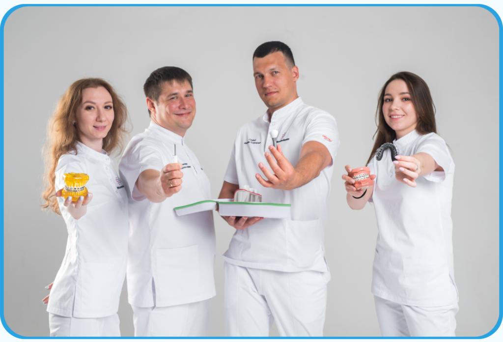 Услуги стоматологической клиники Миллидент